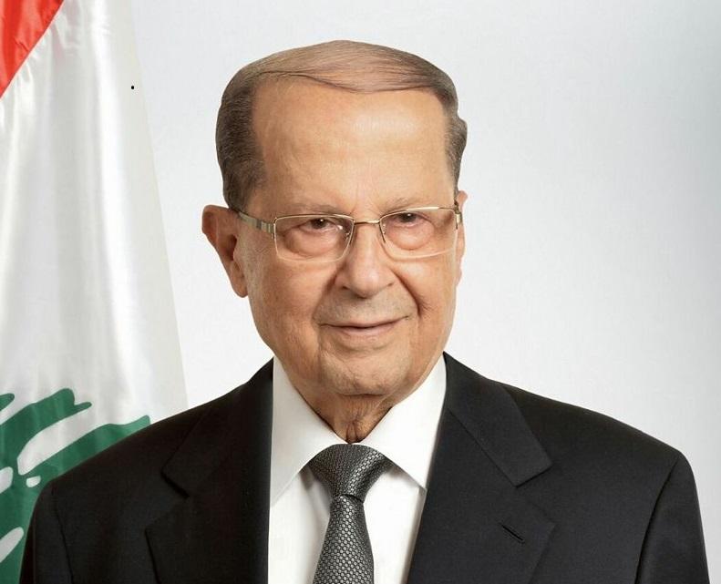 رئيس الجمهورية اللبنانية العماد ميشال عون الرئيس ميشال عون ولد