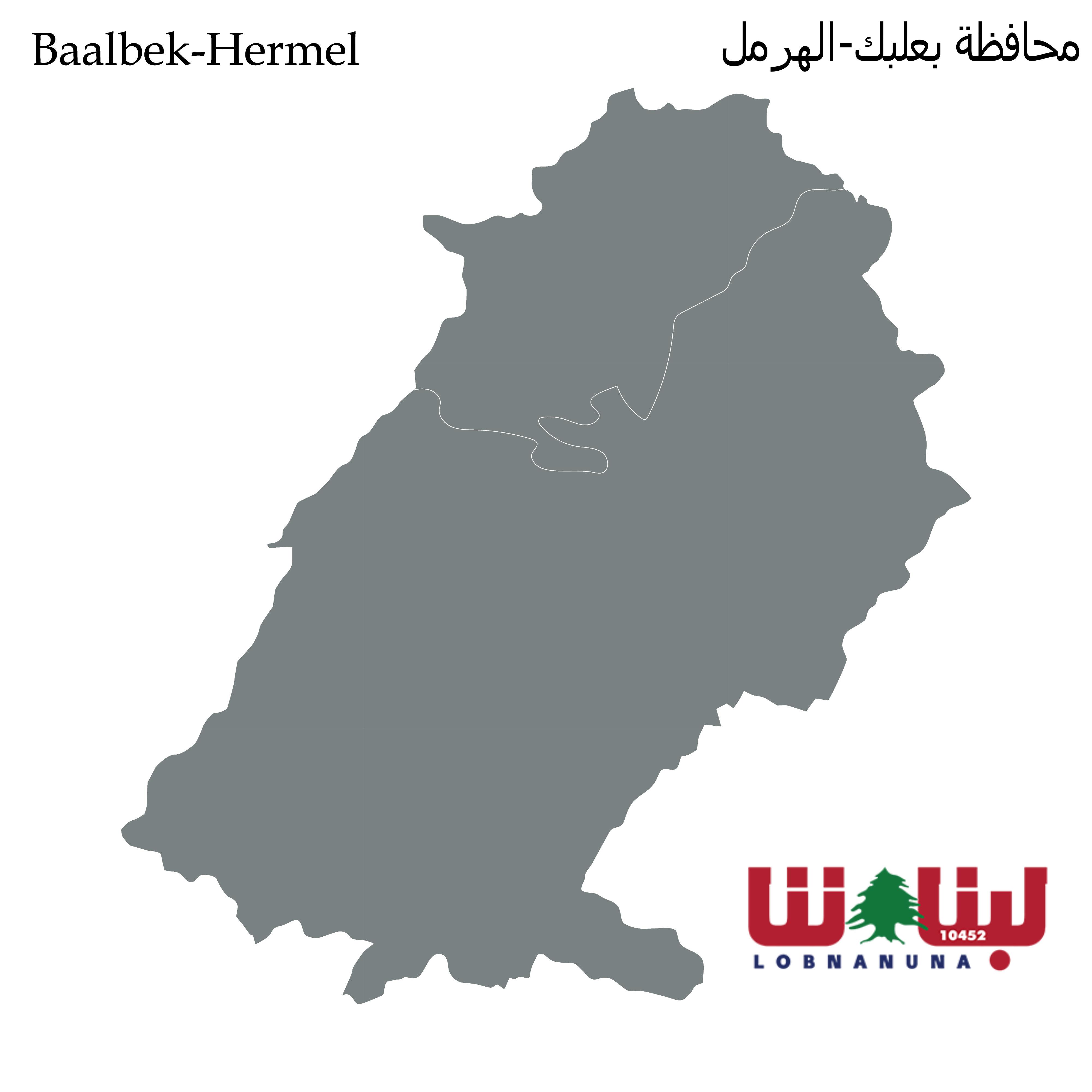 صورة  منمحافظة بعلبك الهرمل